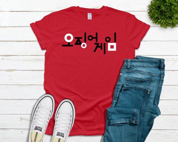 Squid Game Symbols - Red