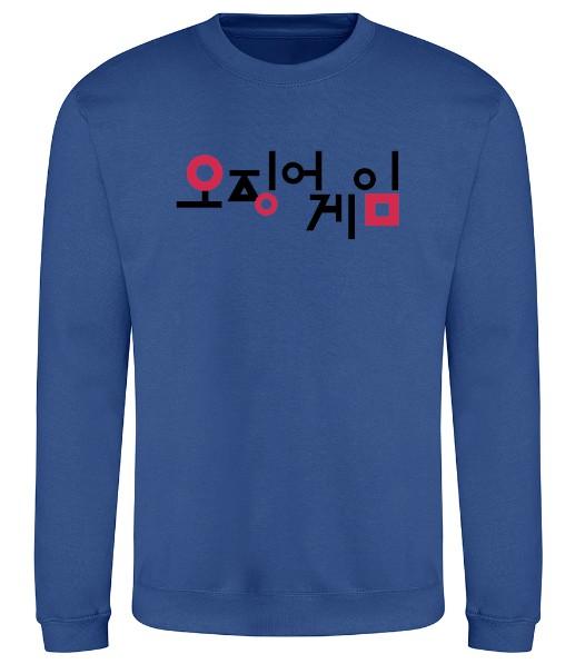 Squid Game Symbols Sweatshirt - Blue
