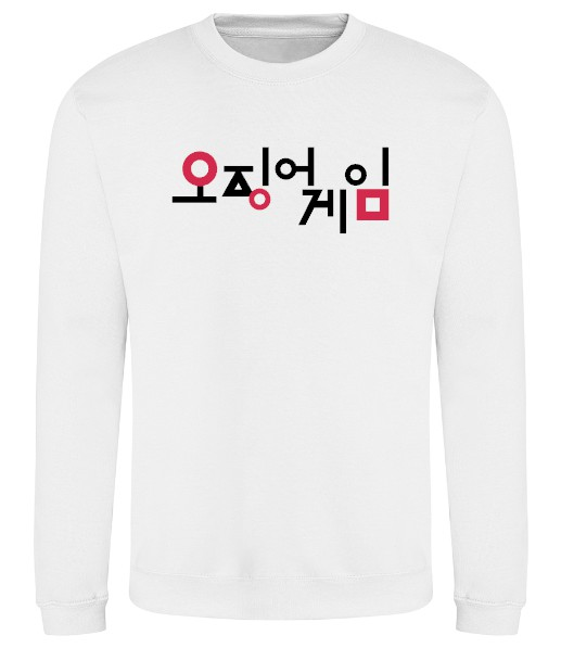 Squid Game Symbols Sweatshirt - White